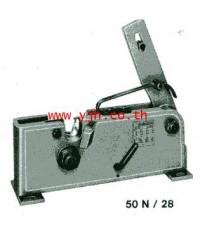 กรรไกรตัดเหล็กเส้นแบบมือโยก MUBEA 50N/28
