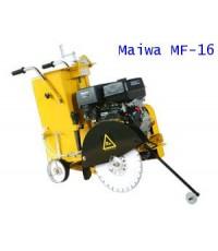 รถตัดถนน MAIWA MF16-4