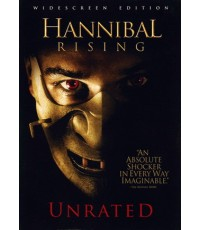 Hannibal Rising : ตำนานอำมหิตไม่เงียบ