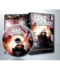 Sand Serpent : มฤตยูหนอนยักษ์ทะเลทราย