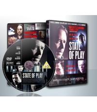 State Of Play : ซ่อนปมฆ่า ล่าซ้อนแผน