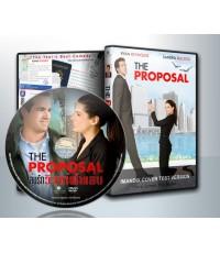 The Proposal : ลุ้นรักวิวาห์ฟ้าแล่บ