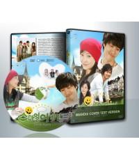 Smile Again : แผนลวง บ่วงรัก V2D พากย์ไทย 3 แผ่นจบ