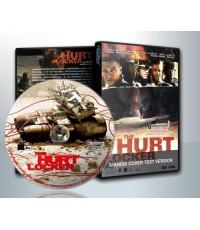 The Hurt Locker : หน่วยระห่ำ ปลดล็อกระเบิดโลก