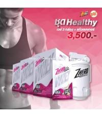 ZHERO LITE เวย์โปรตีนไอโซเลทสำหรับผู้หญิง x 3 กล่อง แถมฟรีเชกเกอร์