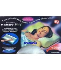 หมอนเมมโมรี่โฟม memory foam pillow
