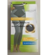 กางเกงเม็ดอินฟราเรดด้านใน แบบยาว  zirana slimming lingerie