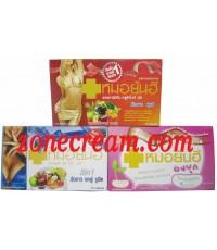 อาหารเสริมลดน้ำหนักหมอยันฮึ ผงบุก ผสมวิตามินC และคอลลาเจน