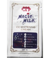 ดอลลี่ ควีน เมจิก มิลค์ ซีซี ไวท์เทนนิ่ง ครีมDolly Queen Magic Milk CC Whitening Cream