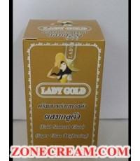เลดี้ โกลด์ (Lady gold)