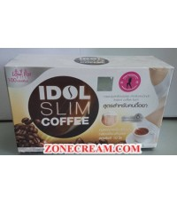 IDOL SLIM COFFEE