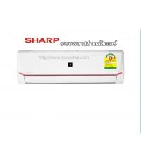 แอร์ชาร์ป SHARP AH-PR13 Plasmacluster