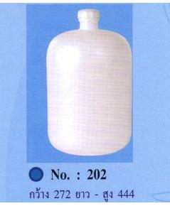 ถังน้ำดื่ม 20 Lt No.202 สีขาว pp