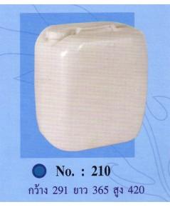 แกลลอน 30 Lt No.210 เมาเซอร์ สีขาว