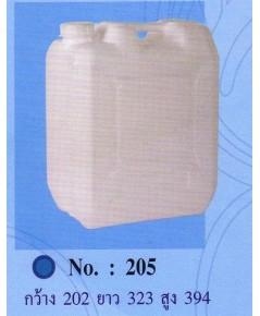 แกลลอน 20 Lt 205/1.0 kg สีขาว