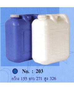 แกลลอน 10 Lt 203 สีขาวนม