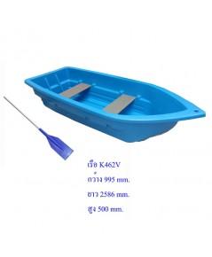 เรือ 2 ที่นั่ง K462V