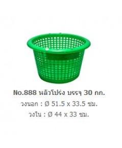 หลัว 888 ความจุ 30 kg. สีเขียว
