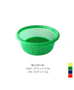 หลัว NO.122 สีเขียว