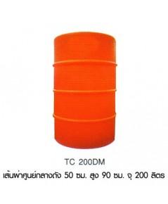 ถังขยะไม่มีฝา TC-200 DM สีส้ม