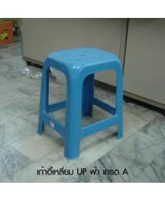 เก้าอี้เหลี่ยม UP-A