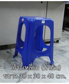 เก้าอี้เหลี่ยมสีน้ำเงิน