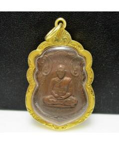 เหรียญ หลวงพ่อแคล้ว ฉลองครบรอบ 60 ปี วัดบางขุนเทียนนอก เนื้อทองแดง เลี่ยมทอง90 นน. 16.40 g