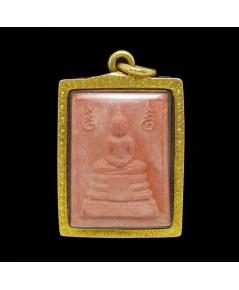 พระหางหมาก หลวงพ่อฤาษีลิงดำ วัดท่าซุง เลี่ยมทอง ปิดหลัง นน. 13.74 g
