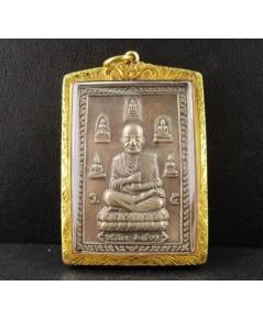 เหรียญ สมเด็จพุฒาจารย์โต ขรัวโต ปี 2411 ห้านางพญา หลังพระคาถาชินบัญชร เลี่ยมทอง90 นน. 35.20 g