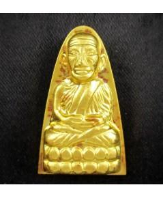 เหรียญ หลวงพ่อทวด วัดช้างให้ รุ่น มงคลมหาโสฬส เนื้อทองคำ ปี ๒๕๕๕ ตอกโค้ด ๒๓ สวยน่าสะสม นน. 23.52 g
