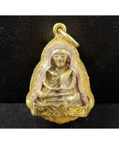 พระหลวงพ่อเงิน บางคลาน เนื้อทองเหลืองหล่อโบราณ เลี่ยมทองเก่า นน. 7.70 g