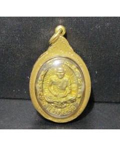 เหรียญหล่อ หลวงพ่อเงิน บางคลาน โพทะเล จ.พิจิตร เนื้อทองทิพย์ เลี่ยมทองเก่า นน. 16.16 g