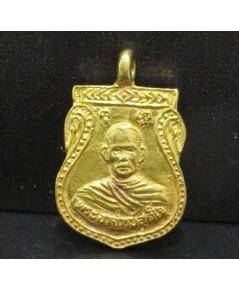 เหรียญทองคำ ปี 2534 พระอาจารย์สุดใจ วัดสิงห์ บางขุนเทียน สวยน่าสสะม นน. 20.38 g