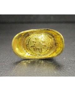 กิมตุ้ง ซิ่ว (อายุยืน) ทอง96.5 น้ำหนัก 1 สลึง งานสวยน่าเก็บสะสม นน. 3.80 g
