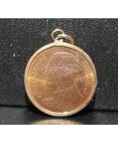 เหรียญ ในหลวง รัชกาลที่9 25 สตางค์ พ.ศ. 2557 เลี่ยมนาก40 นน. 2.16 g