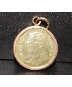 เหรียญ ในหลวง รัชกาลที่9 25 สตางค์ พ.ศ. 2541 เลี่ยมนาก40 นน. 2.26 g