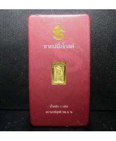 แผ่นทองคำ SHINING GOLD ทอง96.5 น้ำหนัก 1 กรัม สวยน่าสะสม นน. 1.00 g