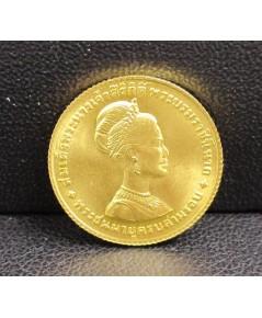 เหรียญ ทองคำ พระราชินี 3 รอบ 12 สิงหาคม พ.ศ. 2511 หลังเหรียญ 150 บาท สวยน่าสะสม นน. 3.81 g