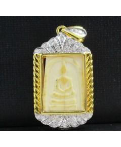 พระสมเด็จ งาแกะสลัก กรอบทอง ฝังเพชร 37 เม็ด 0.60 กะรัต นน. 13.20 g