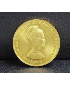 เหรียญ ทองคำ พระราชินี 3 รอบ 12 สิงหาคม พ.ศ. 2511 หลังเหรียญ 150 บาท สวยน่าสะสม นน. 3.72 g