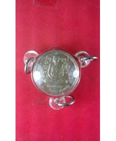 เหรียญกลมเต็มองค์หลังเต่า วัดไทรทองฯ รุ่นสารพัดรวย จ.กาญจนบุรี