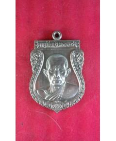 เหรียญอัลปาก้าครึ่งองค์ลพ.รวย วัดตะโกปี53
