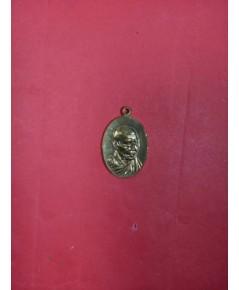 .เหรียญกะไหล่ทองลพ.เกษมปี18สวยมาก