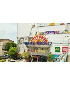 (บ้านเช่าไปแล้ว) บ้านเช่านนทบุรี / อาคารพาณิชย์ ใกล้ Major Cineplexท่าน้ำนนท์ กว้างขวาง 2หลังติดกัน