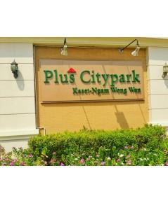 (บ้านเช่าไปแล้ว) บ้านเช่างามวงศ์วาน-เกษตร / HOME OFFICE ให้เช่าไม่แพง Plus CityPark ใกล้The Mall