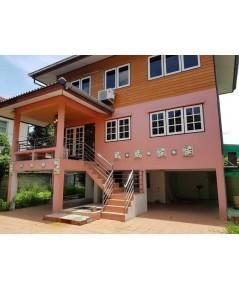 (บ้านเช่าไปแล้ว) บ้านเช่าแจ้งวัฒนะ/ บ้านเช่าแจ้งวัฒนะ บ้านเดี่ยวให้เช่าราคาถูก 80 ตรว. ใกล้เซ็นทรัล