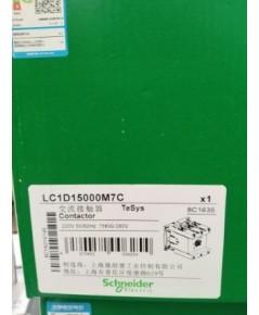 SCHNEIDER LC1D150M7 220VAC ราคา 6688บาท