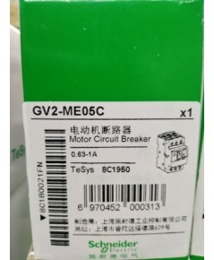SCHNEIDER GV2-ME05 ราคา 911 บาท