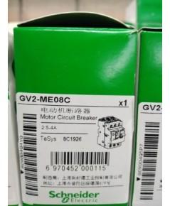 SCHNEIDER GV2-ME08 ราคา 911 บาท