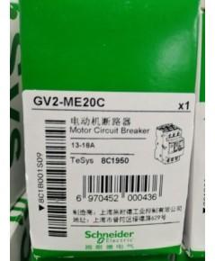 SCHNEIDER GV2-ME20 ราคา 1013 บาท